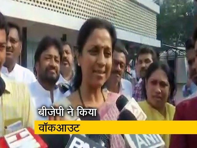 Videos : बीजेपी के वॉक आउट पर कांग्रेस और एनसीपी ने जताई नाराजगी