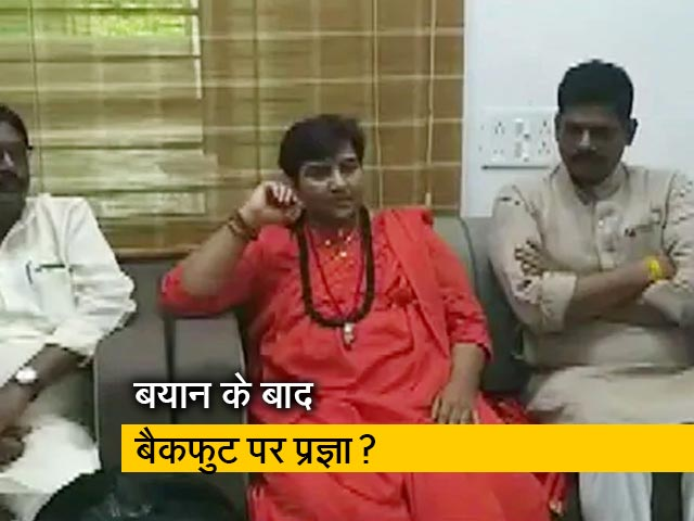 Videos : प्रज्ञा ठाकुर बयान के लिए मांग सकतीं हैं माफी
