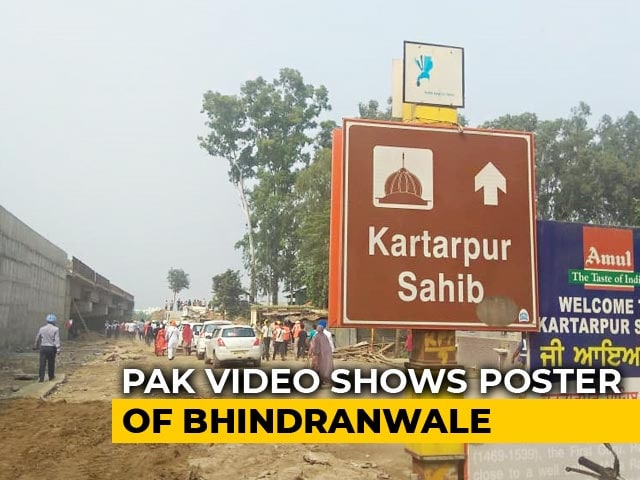"Video : ""Powers Larger Than Government Pushing Kartarpur"": Sources On Pak Video"