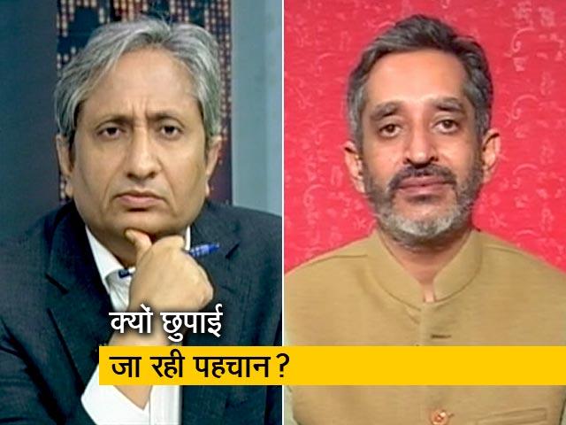 Videos : रवीश कुमार का प्राइम टाइम: चुनाव में चंदा देने वाले की पहचान छुपाने का क्या मकसद?