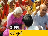 Video : मध्य प्रदेश: इन डूबे हुए लोगों की कौन सुनेगा ?