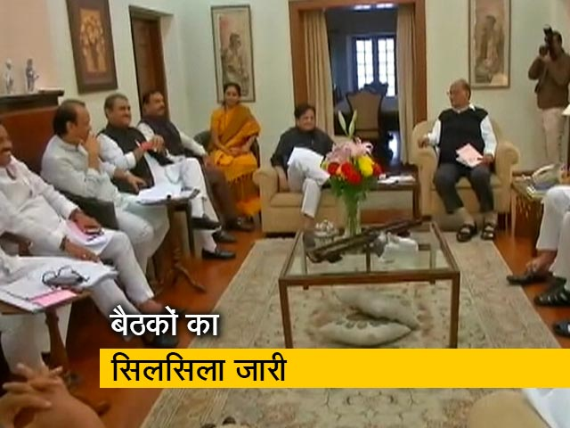Videos : महाराष्ट्र में जल्द बनेगी सरकार, बैठकों का दौर जारी