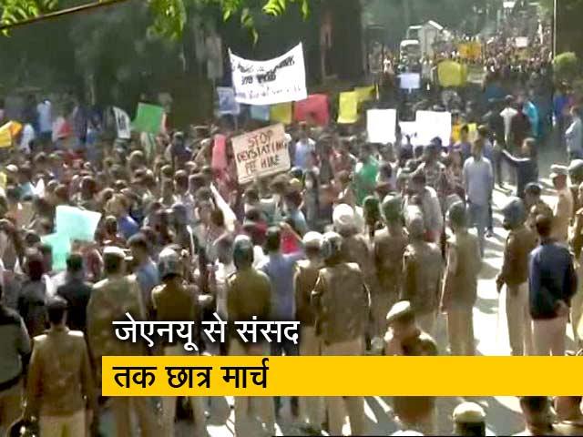 Video : संसद तक मार्च के लिए तैयार हैं JNU छात्र, आशी घोष ने कहा- MHRD रिलीज करे फंड