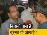 Video : NDTV से बोले बीजेपी विधायक अभिमन्यु पवार, बहुमत साबित हो जाएगा