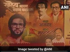 महाराष्ट्र: मातोश्री के बाहर Aditya Thackeray की तस्वीर के साथ 'मेरा MLA, मेरा CM' लिखे पोस्टर दिखे
