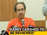 Video : Uddhav Thackeray Orders Review Of Metro Car Shed Work In Mumbai's Aarey