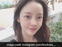 K-Pop Star Goo Hara, 28, Found Dead At Home In Seoul