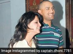 MS Dhoni ने पत्नी साक्षी के बारे में छेड़ी बात, बोले - शादी से पहले सारे आदमी...लेकिन!