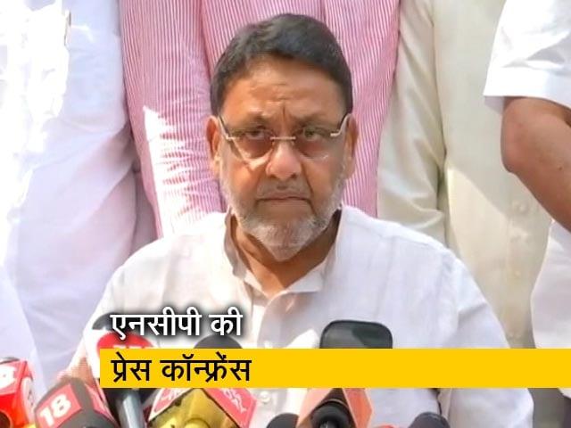 Videos : बिना कांग्रेस के आगे नहीं बढ़ेगी एनसीपी: नवाब मलिक