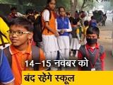 Video : नेशनल रिपोर्टर: प्रदूषण से तबाह दिल्ली-NCR