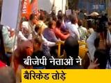 Video : दिल्ली: पानी पर गरमाई राजनीति, जल बोर्ड के बाहर बीजेपी ने किया प्रदर्शन