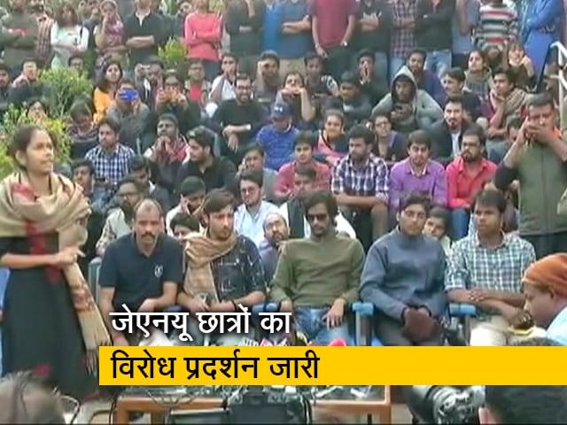 Videos : JNU: जारी है छात्रों का प्रदर्शन, शिक्षकों के संगठन भी उतरे छात्रों के आंदोलन में