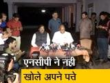 Video : सोनिया गांधी और शरद पवार की बैठक में क्या हुआ?
