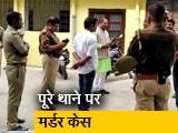 Video : रवीश कुमार का प्राइम टाइम: पुलिस हिरासत में मौत होने पर पूरे थाने पर हत्या का मामला दर्ज