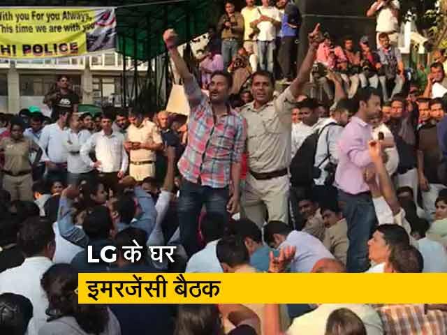 Videos : दिल्ली: पुलिस के विरोध प्रदर्शन पर LG के घर इमरजेंसी बैठक