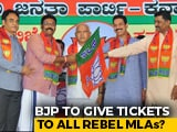 Video : Resentment Grows In Karnataka BJP As Disqualified MLAs Get Bypoll Tickets