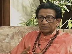 Bal Thackeray's Dream Fulfilled With Ram Temple Groundbreaking Ceremony: Shiv Sena