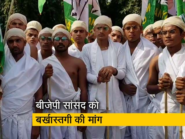 Video : प्रज्ञा ठाकुर के बयान का विरोध, बापू की वेशभूषा में आए लोग