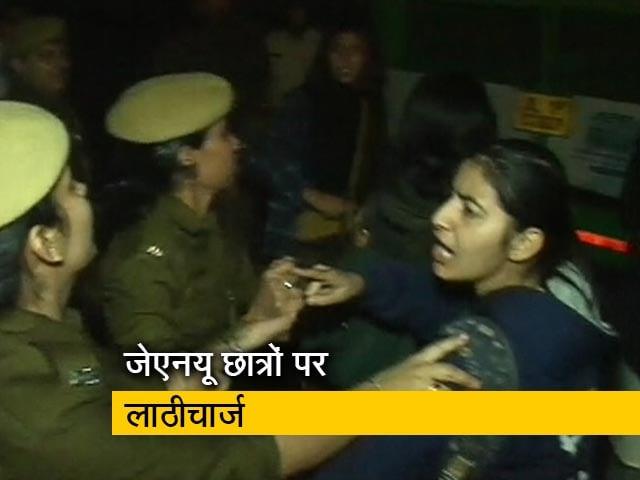 Video : जेएनयू छात्रों का आंदोलन, पुलिस ने किया लाठी चार्ज