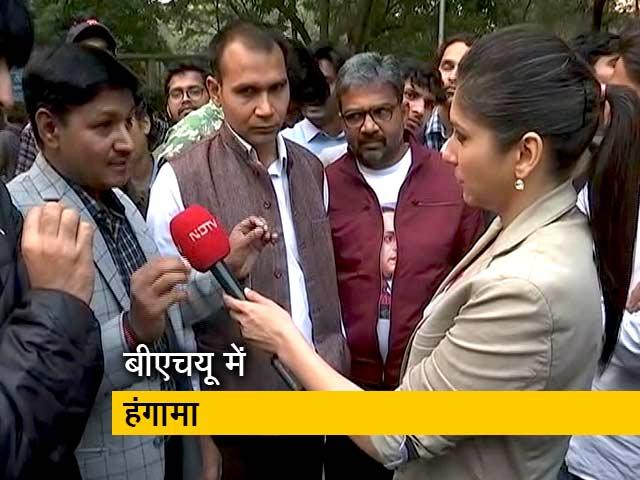 Videos : पक्ष विपक्ष: BHU के बवाल पर क्या सोचता है दिल्ली विश्वविद्यालय?