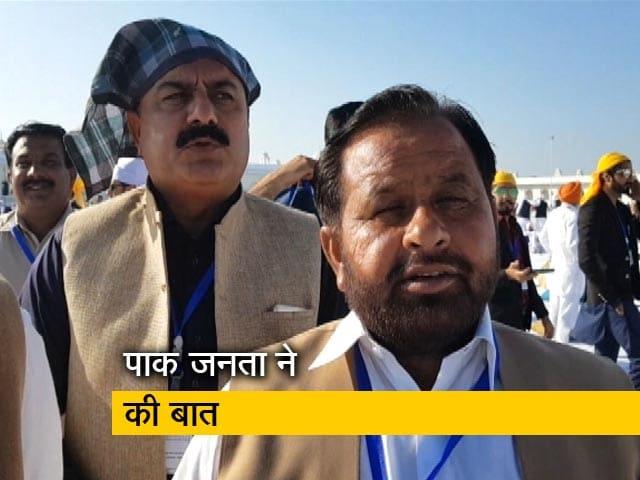 Videos : करतारपुर में पाक जनता ने कहा- हम चाहते हैं कि ये मोहब्बत जारी रहे