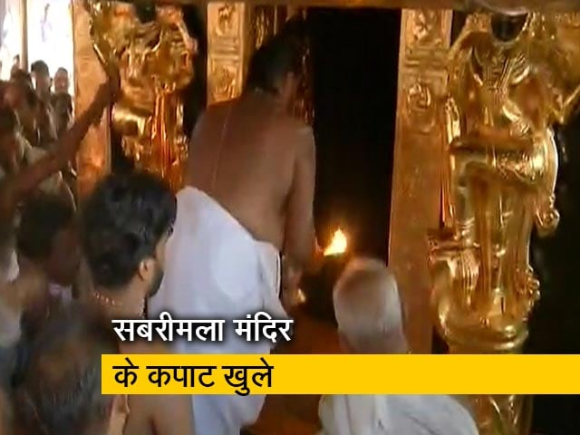 Videos : सिटी एक्सप्रेस: श्रद्धालुओं के लिए खुले सबरीमला मंदिर के कपाट