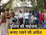 Video : अयोध्या में पुलिस का मिश्रित आबादी वाले इलाकों पर फोकस