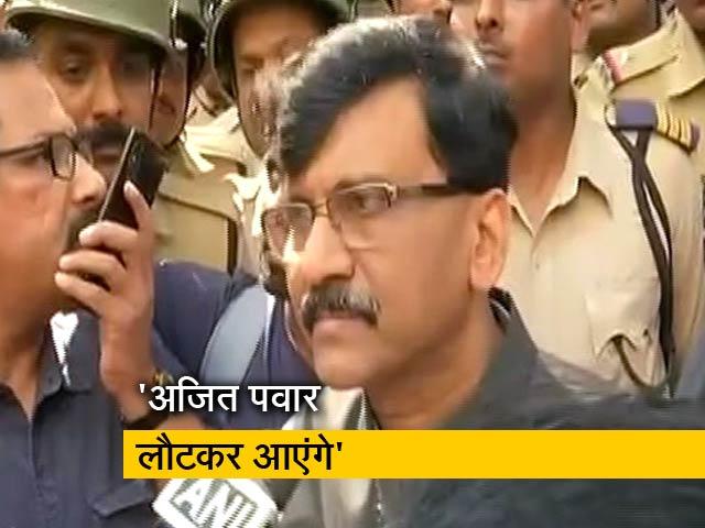 Videos : अजित पवार को ब्लैकमेल किया गया:  संजय राउत