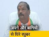 Video : झारखंड का चुनाव हुआ रोचक, पूर्वी जमशेदपुर में रघुबर दास और सरयू राय आमने-सामने