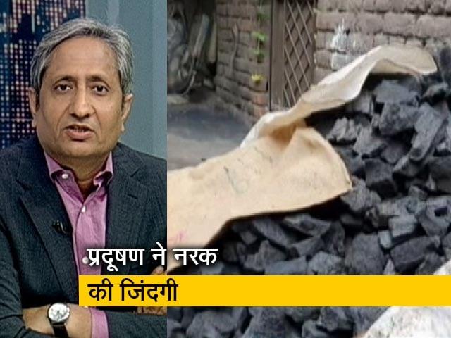 Videos : रवीश कुमार का प्राइम टाइम: प्रदूषण पर सुप्रीम कोर्ट की सख्ती का कितना असर?