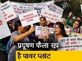 Video : बिजली प्लांट के प्रदूषण के खिलाफ बच्चे और बुजुर्ग उतरे सड़कों पर