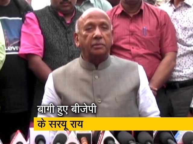 Video : टिकट कटने से नाराज बीजेपी के मंत्री सरयू राय ने दिया इस्तीफा