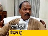 Video : हमने भ्रष्टाचार मुक्त शासन दिया है: रघुबर दास