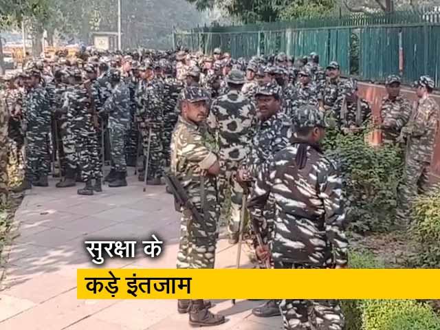 Videos : JNU फीस मामले में बैठक, शास्त्री भवन के बाहर कड़ी सुरक्षा
