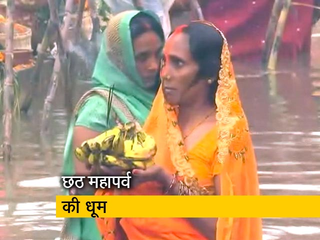Video : रांची, गोरखपुर में भी हो रही है छठ पूजा
