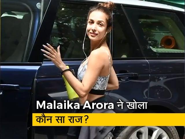 Videos : Malaika Arora ने खोला Pregnancy के दिनों से जुड़ा राज, तो Priyanka Chopra क्यों हुई Troll
