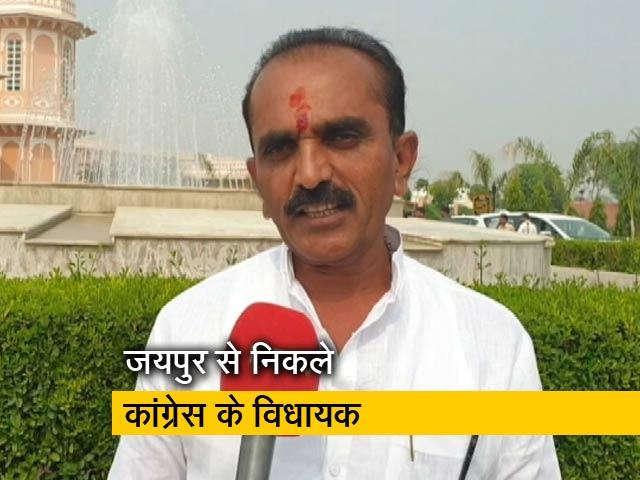 Videos : महाराष्ट्र कांग्रेस के विधायक मुंबई के लिए हुए रवाना