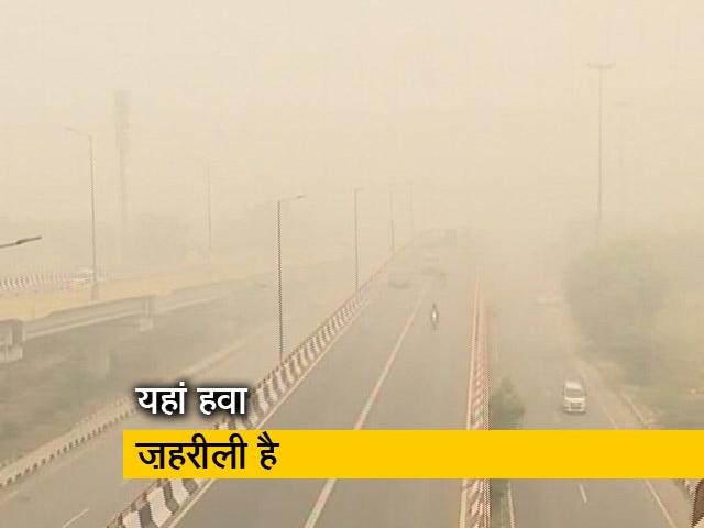 Videos : इंडिया 9 बजे : राजधानी दिल्ली में सांस लेना हुआ दूभर
