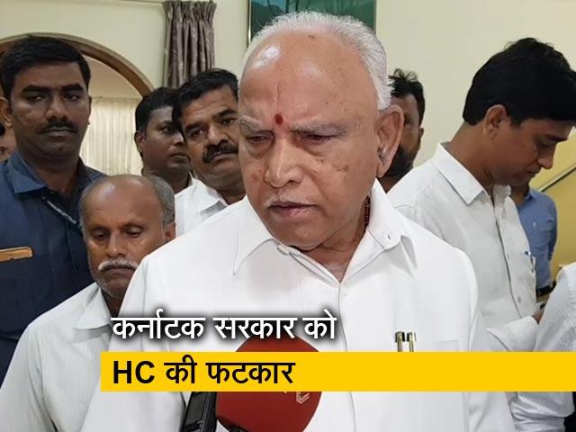 Videos : कर्नाटक: टीपू सुल्तान जयंती पर बीजेपी सरकार को हिदायत