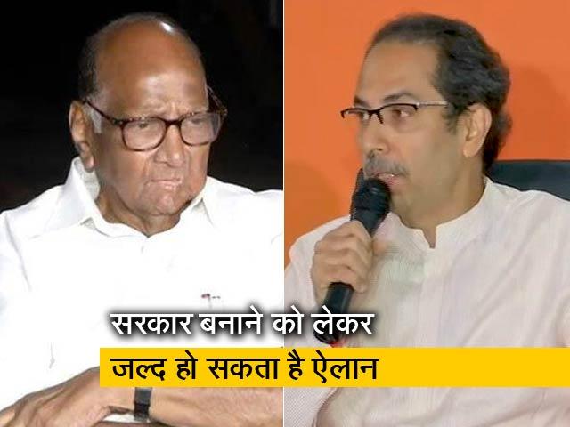 Videos : महाराष्ट्र में सरकार बनाने को लेकर कांग्रेस-एनसीपी में बैठकों का दौर जारी