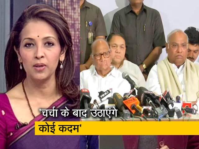 Videos : हॉट टॉपिक: कांग्रेस-NCP की बैठक में सरकार गठन पर नहीं हुआ कोई फैसला