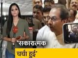 Video : सिटी सेंटर: महाराष्ट्र पर पृथ्वीराज चव्हाण ने कहा- अभी बातचीत पूरी नहीं हुई है