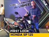 Video : Honda SP 125 First Look