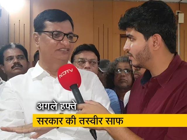 Videos : महाराष्ट्र में सरकार गठन पर कांग्रेस नेता बाला साहेब थोराट से खास बातचीत
