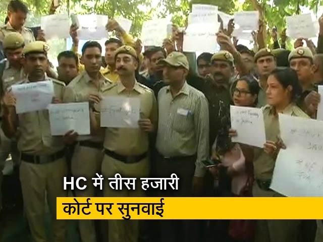 Videos : तीस हजारी हिंसा मामले पर दिल्ली पुलिस ने दी है पुनर्विचार याचिका
