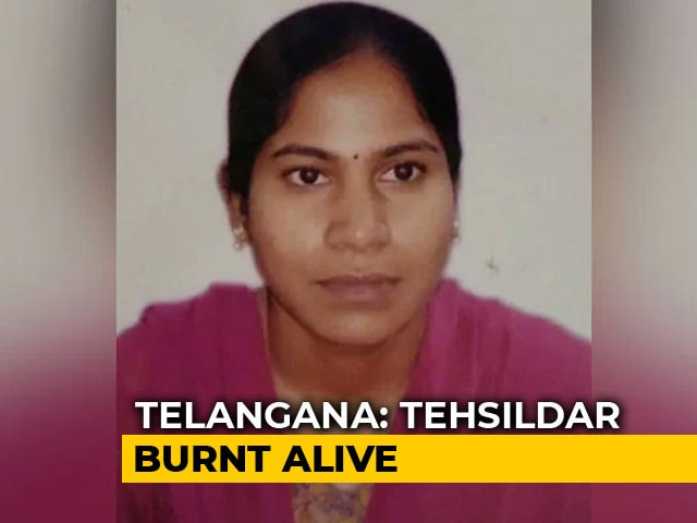 Video : Revenue Official Burnt Alive By Angry Land Owner In Telangana