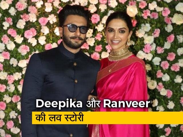 Video : Deepika-Ranveer की पहली Marriage Anniversary: जानें कैसे आए एक-दूसरे के करीब
