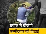 Video : रवीश कुमार का प्राइम टाइम: कहां से आता उम्मीदवार को मारने का दुस्साहस?