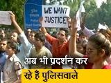 Video : दिल्ली के उपराज्यपाल अनिल बैजल ने बुलाई बैठक