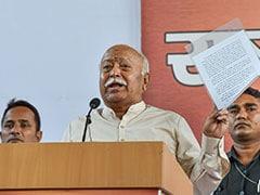 'জাতীয়তাবাদ' শব্দটি এড়িয়ে চলুন, এটা নাৎসিবাদকে মনে করায়: মোহন ভাগবত